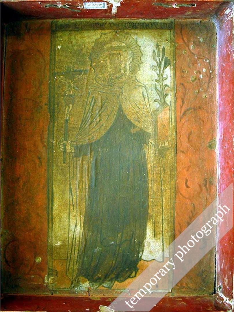 Sant'Alberto da Trapani