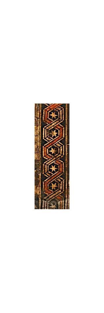 Cornice decorativa a intreccio geometrico con stelline