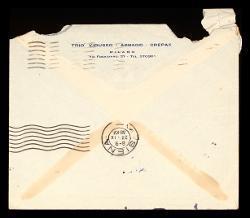 Lettera di Michelangelo Abbado a Alfredo Casella, Milano 21 settembre 1938