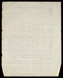 Lettera di Guido Boni a Alfredo Casella, Vicenza 11 settembre 1923
