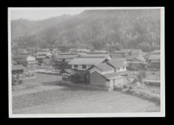 positivo Paesaggio giapponese, 1976