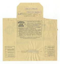 [Vitantonio] Barbanente a [Nino Rota], Roma - Bari 12 settembre 1955