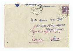 Vitantonio Barbanente a [Nino Rota], Monopoli 11 dicembre 1957