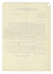 Astorre A. Mortari a Nino Rota, Milano 26 aprile 1952
