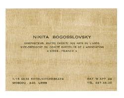 Nikita Vladimirovič Bogoslovskij a Nino Rota, Mosca 20 dicembre 1968