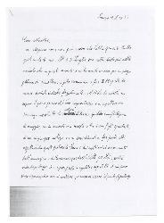 Nino [Rota] a Alfredo Casella, Lanzo 4 settembre 1933