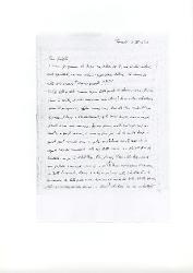 Nino [Rota] a Gigi Rota, Taranto 2 aprile 1938